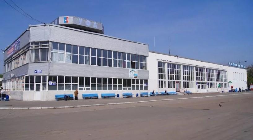 «Южный» автовокзал города Уфы